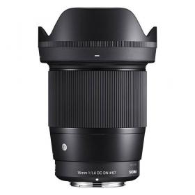 Sigma AF 16mm F1.4 DC DN (Sony E)-3