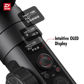Стабилизатор электронный Zhiyun CRANE 2-7