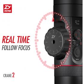 Стабилизатор электронный Zhiyun CRANE 2-8