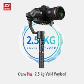 Стабилизатор электронный Zhiyun CRANE PLUS 2018-12