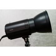 Осветитель галогеновый DG-250