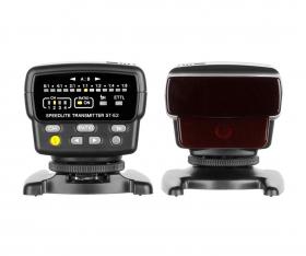ST-E2 Speedlite Transmitter (беспроводной E-TTL/E-TTL II синхронизатор для управления фотовспышками Canon Speedlite или YongNuo для Canon. Аналог (с некоторыми отличиями) оригинального Canon ST-E2)