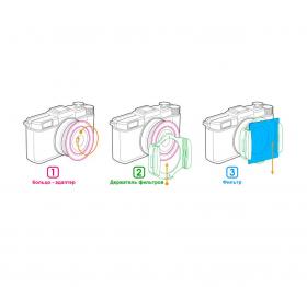 Установка квадратных фильтров Fujimi