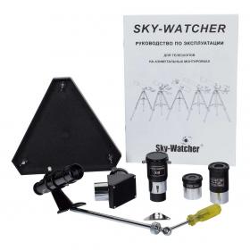 Аксессуары телескопа Sky-Watcher BK 705AZ2