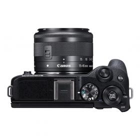 Беззеркальная фотокамера Canon EOS M6 Mark II Kit EF-M 15-45mm F3.5-6.3 IS STM + EVF-2