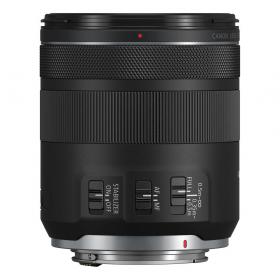 Объектив Canon RF 85mm F2 Macro IS STM-2