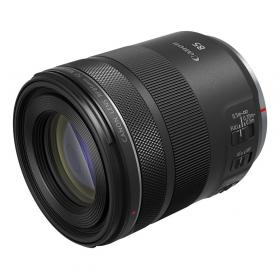 Объектив Canon RF 85mm F2 Macro IS STM-4