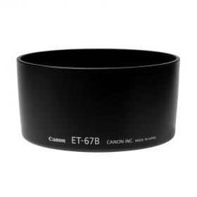 ET-67B для EF-S 60mm F2.8 MACRO USM (Art. 0343B001)