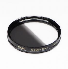 Светофильтр нейтрально-серый Kenko 58 R-Half ND4