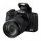 Беззеркальная фотокамера Canon EOS M50 Mark II Kit EF-M 18-150mm F3.5-6.3 IS STM (black)
